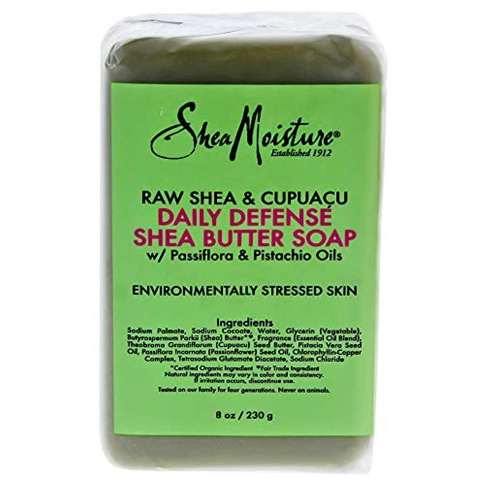 ヶ月目地球レールShea Moisture U-BB-2717 Raw Shea & Cupuacu Daily Defense Shea Butter Soap for Unisex - 8 oz
