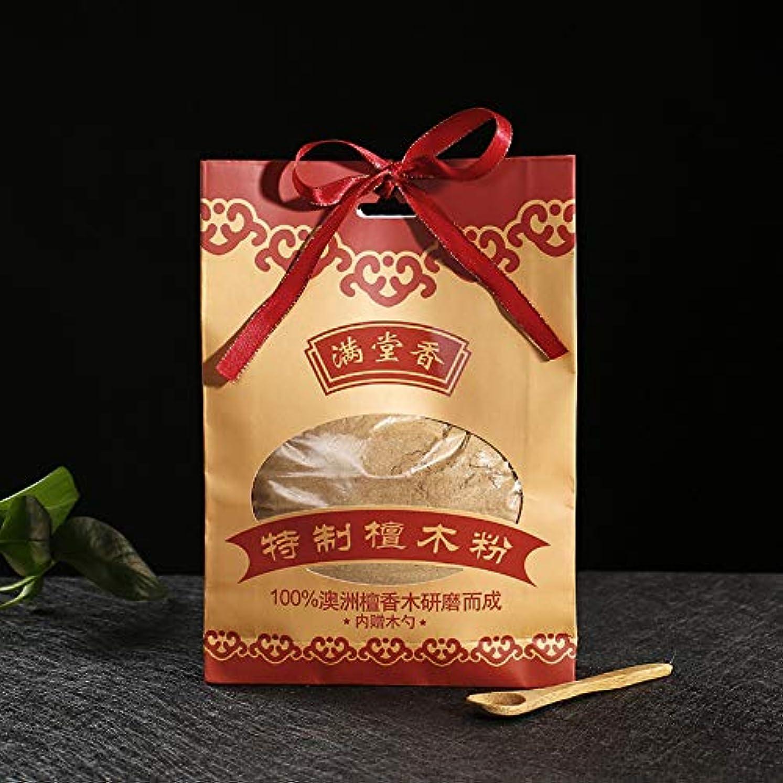 ロックめまい韓国語Diatems - サンダルウッドパウダー、ブラック粉末、天然粉末、お香、お香、白檀[250G]