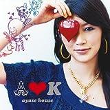A K (初回限定生産)(DVD付) 画像