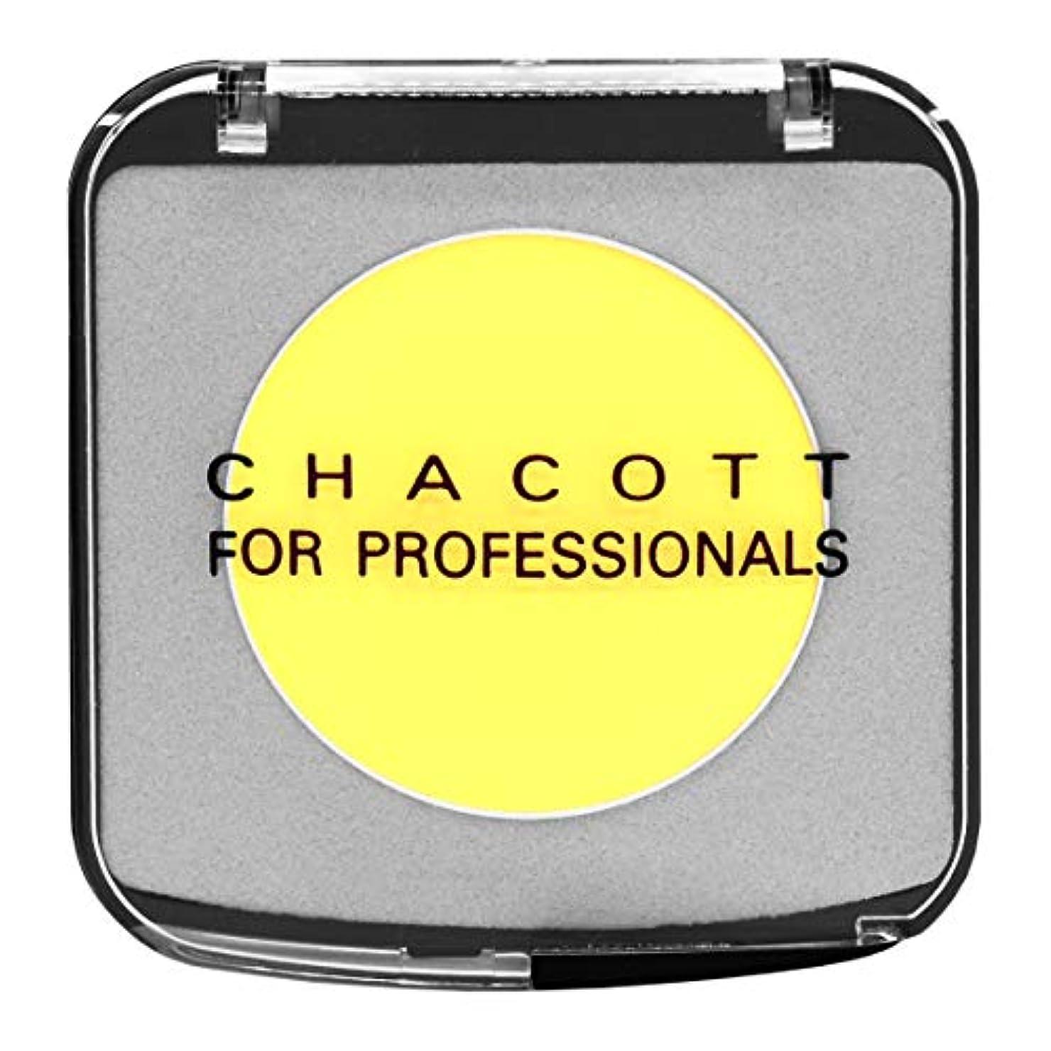 頻繁にクラス見物人CHACOTT<チャコット> カラーバリエーション 631.レモンイエロー