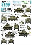 スターデカール 1/35 第二次世界大戦 アメリカ軍 M5A1スチュアート Dデイ75周年スペシャル フランス ノルマンディ 1944年 プラモデル用デカール SD35-C1229