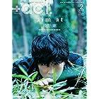+act. ( プラスアクト )―visual interview magazine 2017年 2月号