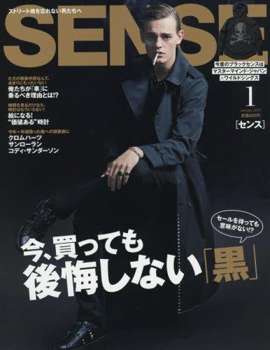 SENSE(センス) 2017年 01 月号 [雑誌]