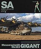 Scale Aviation 2019年 05 月号 [雑誌] 画像