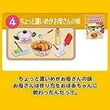 ぷちサンプルシリーズ forBOOK おかえりごはんできたよ 【4.ちょっと濃いめがお母さんの味(単品)】