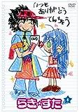 らき☆すた 5 通常版 [DVD]