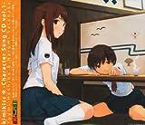 キミキス キャラクターCD Vol.1 星乃結美&里仲なるみ