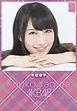 クリアファイル付 (卓上)AKB48 矢倉楓子 カレンダー 2015年