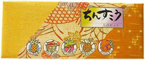 名嘉真製菓本舗 ちんすこう 5点詰合せ (プレーン・パイン・ココナッツ・黒糖・紅芋) 14個入り×3箱 沖縄の特産品を使用した伝統的なお菓子老舗ちんすこう専門店の味 琉球銘菓 ばらまき土産にも