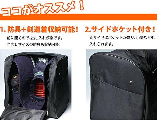 剣道屋 雲形デザイン・YKKファスナー 防具バッグA