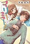 マリーミー! 4 (LINEコミックス)