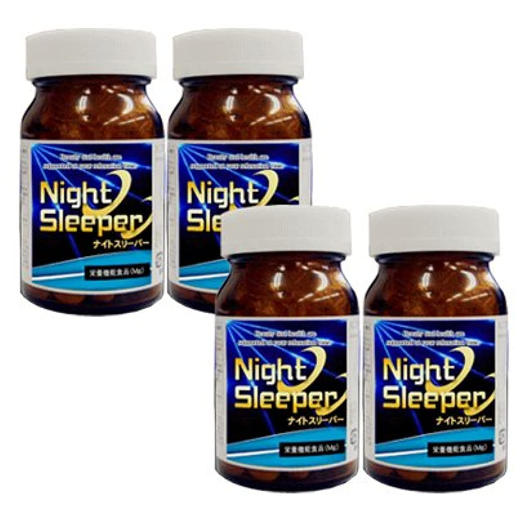 大臣名前を作る賛美歌ナイトスリーパー 4個セット! nightsleeper ×4個