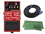 【3mギターケーブル・VGS-30+クロスセット】BOSS Loop Station RC-3