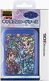 キャラプレカードケース for ニンテンドー3DS/真実の愛のメモリー (アナと雪の女王)
