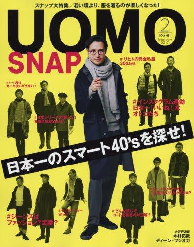 UOMO(ウオモ) 2017年 02 月号 [雑誌]