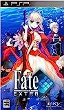 「フェイト/エクストラ (Fate/EXTRA)」の画像