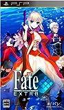 Marvelous Entertainment Fate/EXTRA フェイト/エクストラ (通常版) ULJS00254の画像
