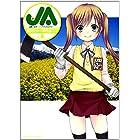 JA ~女子によるアグリカルチャー~ (8) (カドカワコミックス・エース)