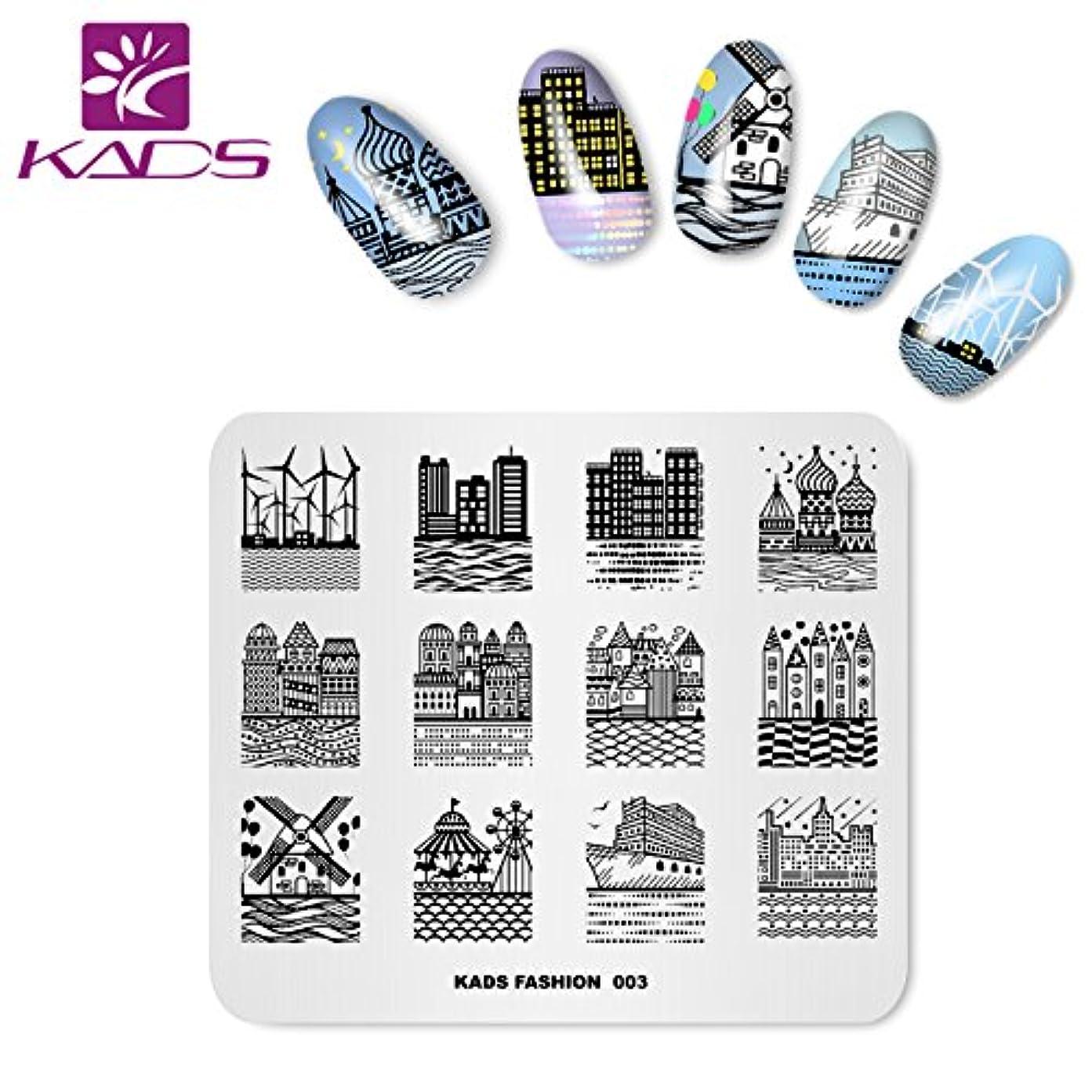 豊富収まる選出するKADS ネイルスタンププレート ネイルステンシル ネイルイメージプレート ファッションスタイル (FA003)