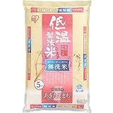 【精米】低温製法米 無洗米 秋田県産 あきたこまち 5kg 平成28年産