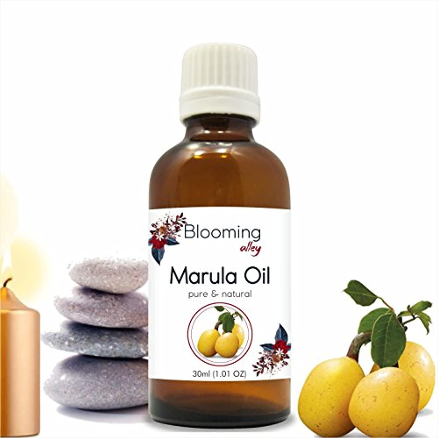 経歴ためらうグリーンランドMarula Oil (Sclerocarya Birrea) Carrier Oil 30 ml or 1.0 Fl Oz by Blooming Alley