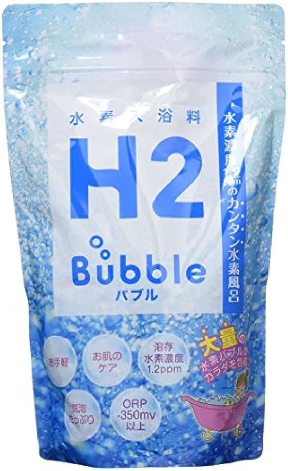 あらゆる種類の因子コーンガウラ H2バブル 700g