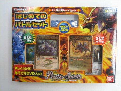 【バトルスピリッツ】はじめてのバトルセット【2人用対戦カードセット】【SD07】コア付き【バトスピ】