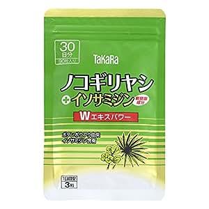 宝ヘルスケア ノコギリヤシ+イソサミジン <90粒入り(1日の目安:3粒)>