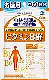 小林製薬 ビタミンB群お徳用 120粒入(約60日分)