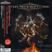 Tools of Destruction by Thunderstone (2005-05-21)