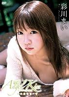 彩川まい Angel Kiss 〜まいめもりーず〜 [DVD]
