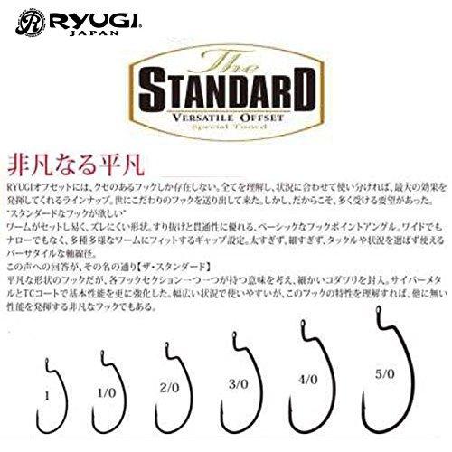 リューギ ザ スタンダード HST105#5/0 (4本入り)