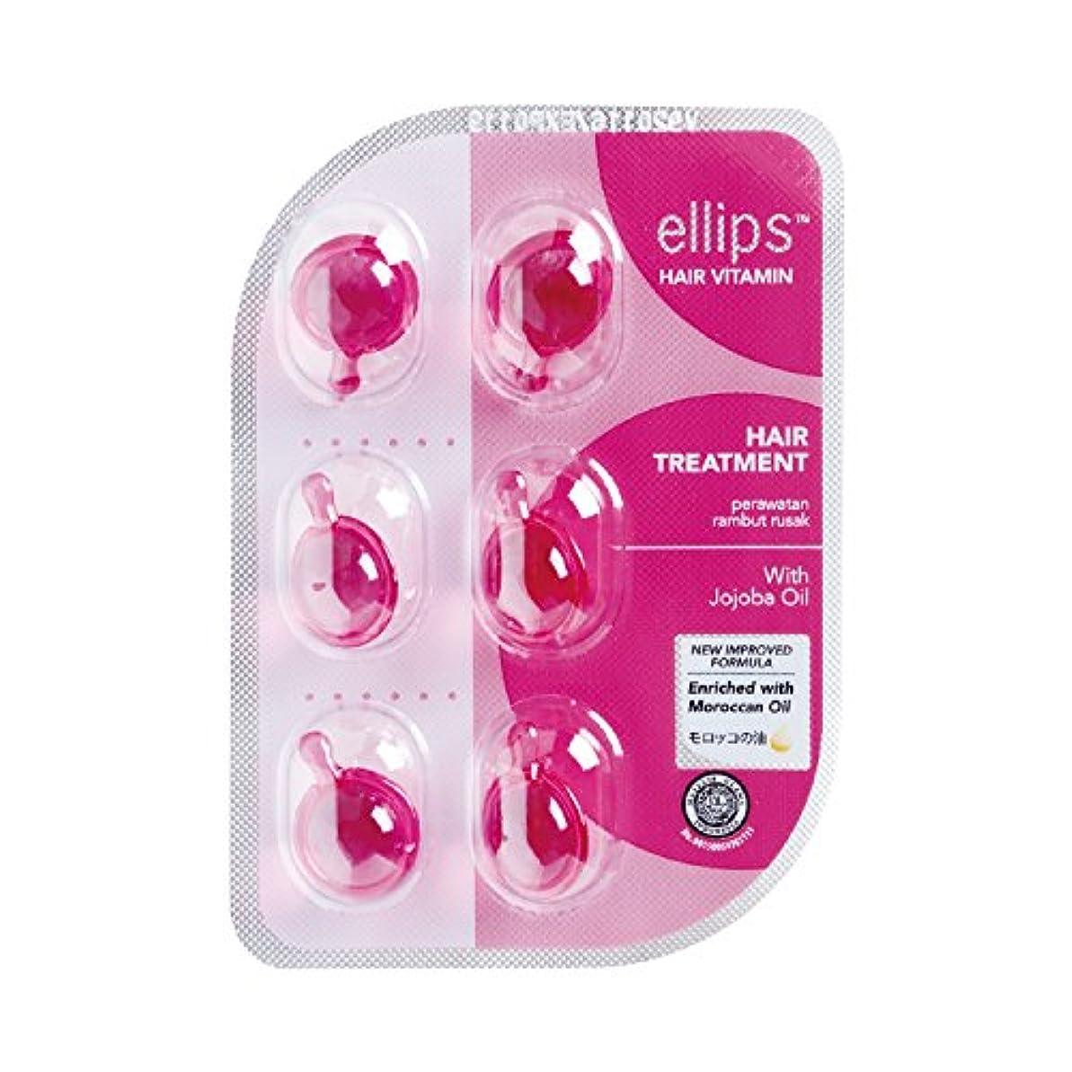 [ym] 2個セット エリップス Ellips ヘアビタミン 6粒入り シートタイプ 洗い流さない トリートメント (2シート(12粒), ピンク)