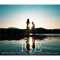 MUSIC FOR THE BEAUTIFUL DAYS 1993/2007(DVD付)