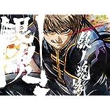 銀魂.銀ノ魂篇 5(完全生産限定版) [Blu-ray]