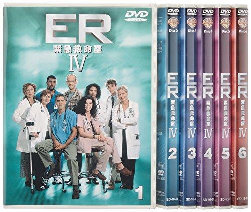 ER 緊急救命室 IV ― フォース・シーズン DVD コレクターズ・セットの詳細を見る