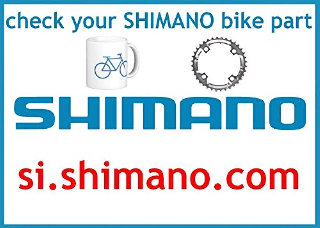 ビジョン回転応じるSHIMANO(シマノ) ST-3303 L-LEVER UNIT Y6CU98030