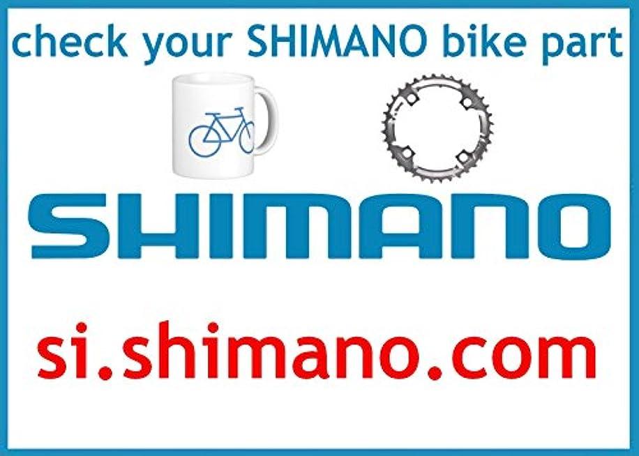 担保社会学静かにSHIMANO(シマノ) SL-R783 インジケーターUT L Y6V098030