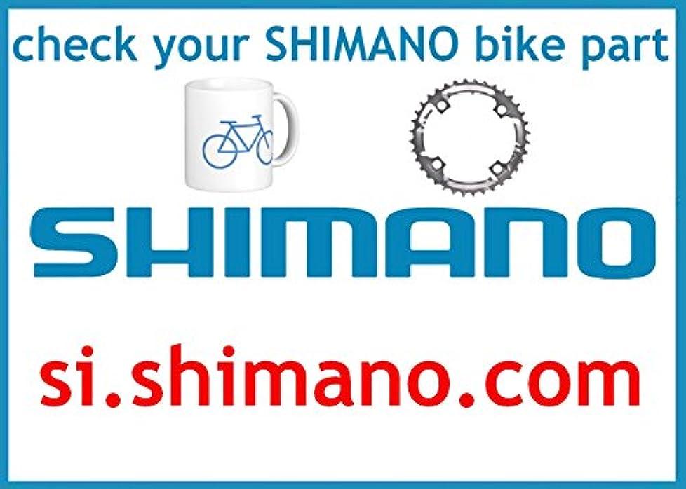 佐賀参照貸し手SHIMANO(シマノ) ロックリング&スペーサー CS-M980 Y1YT98010