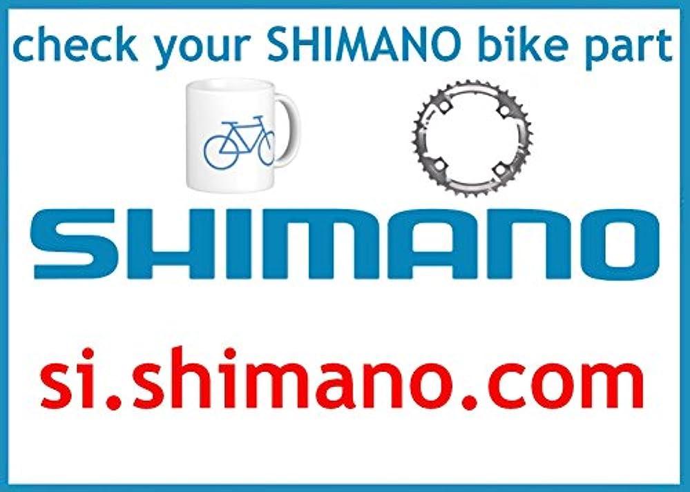 消去もし鉄道駅SHIMANO(シマノ) インジケーターユニット(カバー: ID-TX50 シルバー Y6XJ980