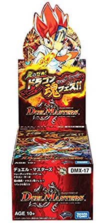 デュエル・マスターズ DMX-17 TCG ドラゴン・サーガ 龍の祭典!ドラゴン魂フェス!!BOX