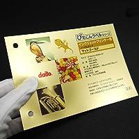 インクジェット用 ぴたこんラベル ノーマルタイプ マットゴールド A4 25枚/冊入 INA4MG