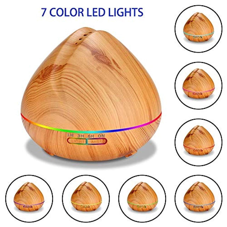 レクリエーション唇聖書アロマテラピーエッセンシャルオイルディフューザーウッドグレイン500ミリリットル超音波アロマクールミスト加湿器で7色ledライト/ウォーターレス自動シャットダウン/ 3タイマー設定