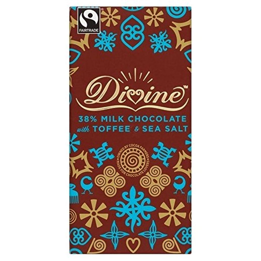 ラグ迫害するキャンドルタフィー&海の塩100グラムと神のミルクチョコレート - Divine Milk Chocolate with Toffee & Sea Salt 100g [並行輸入品]