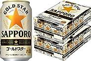 【新ジャンル】サッポロ GOLD STAR [ 350ml×24本×2箱]