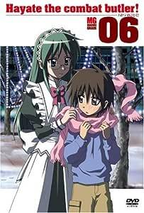 ハヤテのごとく! 06 [DVD]