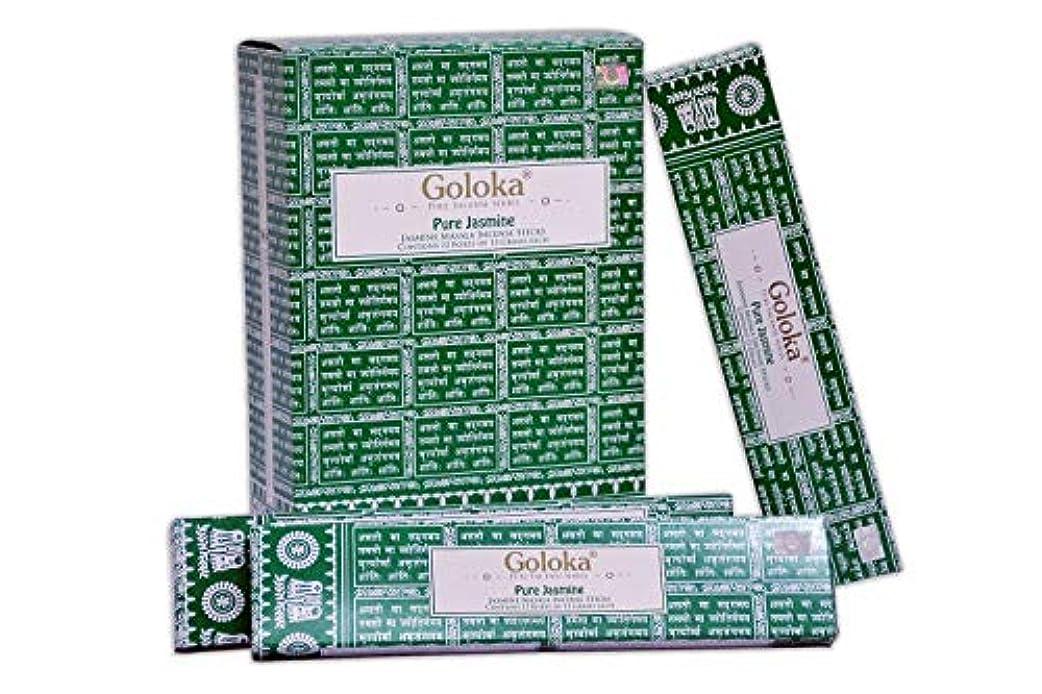 カセット薬を飲む入学するGoloka – Pureジャスミン – Jasmine Incense Sticks – 12ボックスの15グラム合計180グラム
