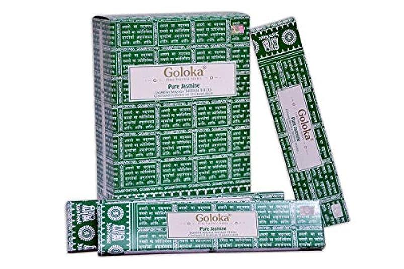 ハンマーかび臭い肥沃なGoloka – Pureジャスミン – Jasmine Incense Sticks – 12ボックスの15グラム合計180グラム