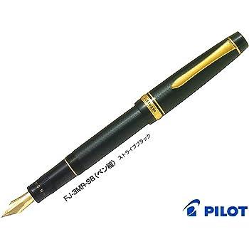 パイロット万年筆 ジャスタス 95 ストライプ ブラック 細字(F) FJ-3MR-SB-F