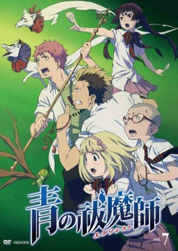 青の祓魔師 7 通常版   DVD